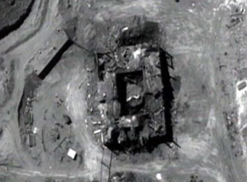 Image du site détruit après les bombardements israeliens, le 24 avril 2007.
