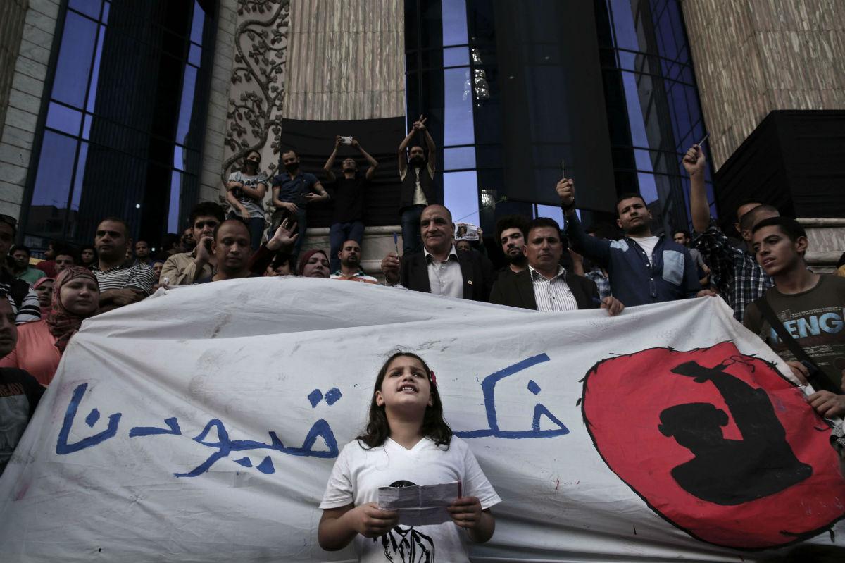 « Brisez nos chaînes », peut-on lire sur la banderole déployée lors d'une manifestation devant le syndicat de la presse, au Caire, en mai 2016.