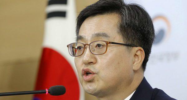 La Corée du Sud promet 5 milliards de dollars d'investissements en Afrique