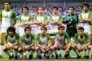 L'Algérie au Mondial 1982 en Espagne (du 13 juin au 11 juillet) avec (de g. à d. et de h. en b.) : Korichi, Fergani, Mansouri, Dahleb, Cerbah, Guendouz ; Zidane, Belloumi, Madjer, Assad, Merzekane.