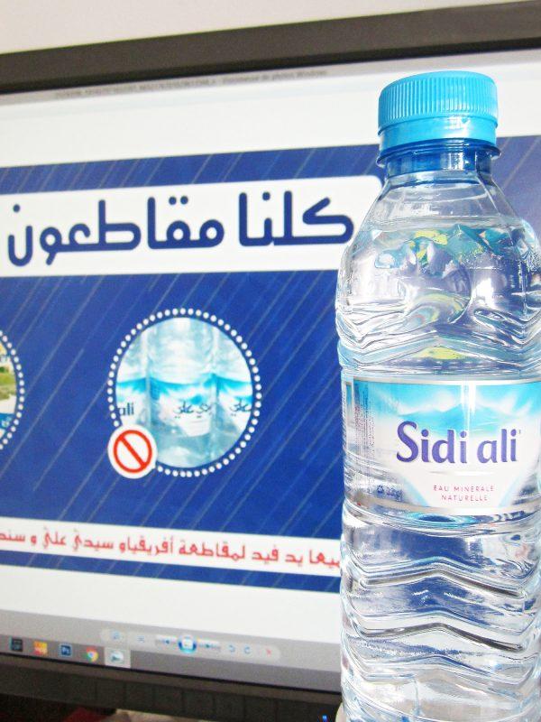 Les Eaux minérales d'Oulmès, qui distribuent Sidi Ali, ont ouvert les portes de leur usine d'embouteillage à la presse et au public