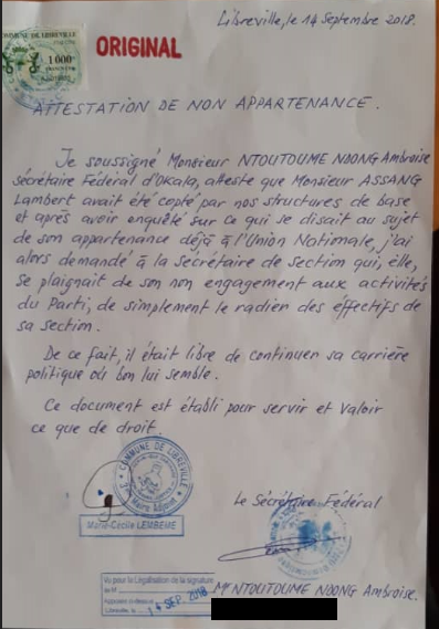 Attestation de non-appartenance de Lambert Assang au PDG.