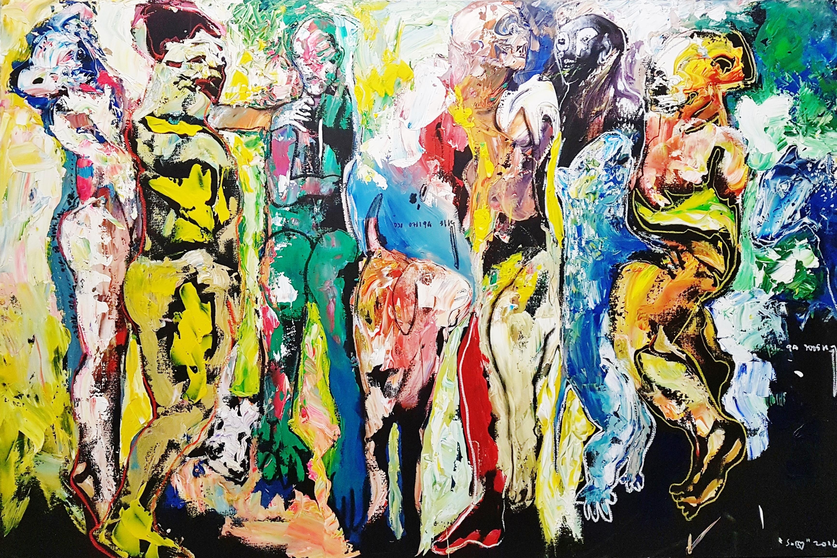 Sans titre (2016). Par le Sénégalais Soly Cissé.