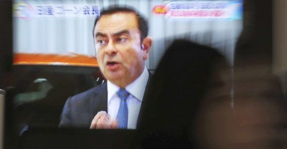 Émission d'information japonaise évoquant l'arrestation de Carlos Ghosn.