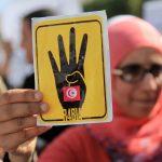 Yassine Gaidi/Anadolu Agency/AFP