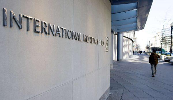 Siège du FMI, à Washington.
