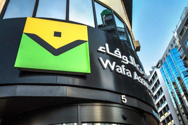 La filiale d'Attijariwafa Bank, Wafa Assurance, se lance dans l'activité.