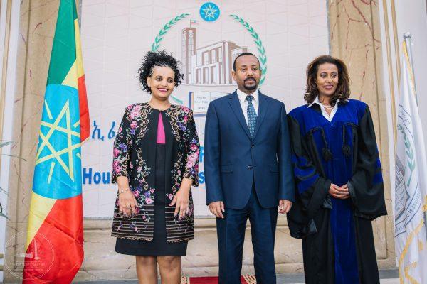 L'opposante Birtukan Mideksa a été nommée à la tête du Bureau électoral nationalde l'Éthiopie le 22novembre 2018.