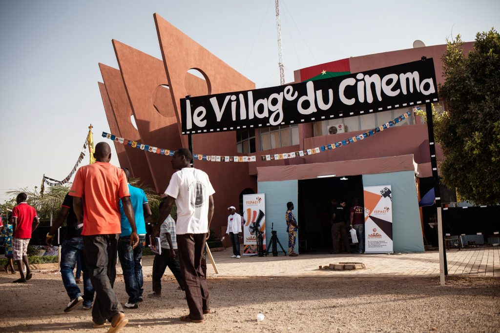 Le site du Fespaco à Ouagadougou en 2015.