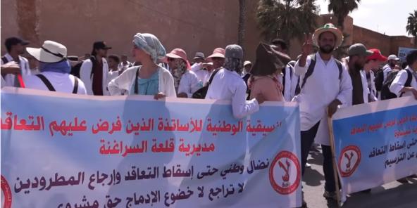 Une marche des enseignants contractuels, en août 2018 à Rabat.
