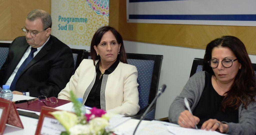 Amina Bouayach (au centre), présidente du Conseil national des droits de l'homme (CNDH).