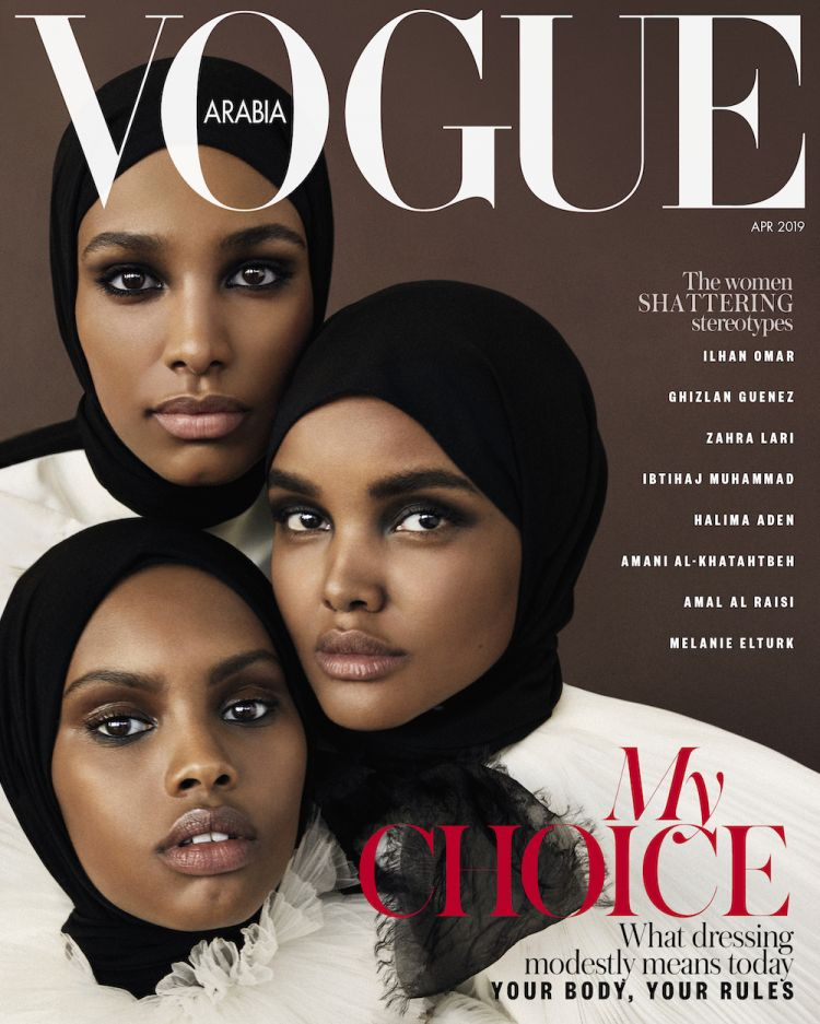 Détail de la couverture de Vogue Arabia (Avril 2019).