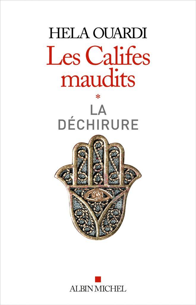 «La Déchirure», de Hela Ouardi, Albin Michel, 242 pages, 19euros