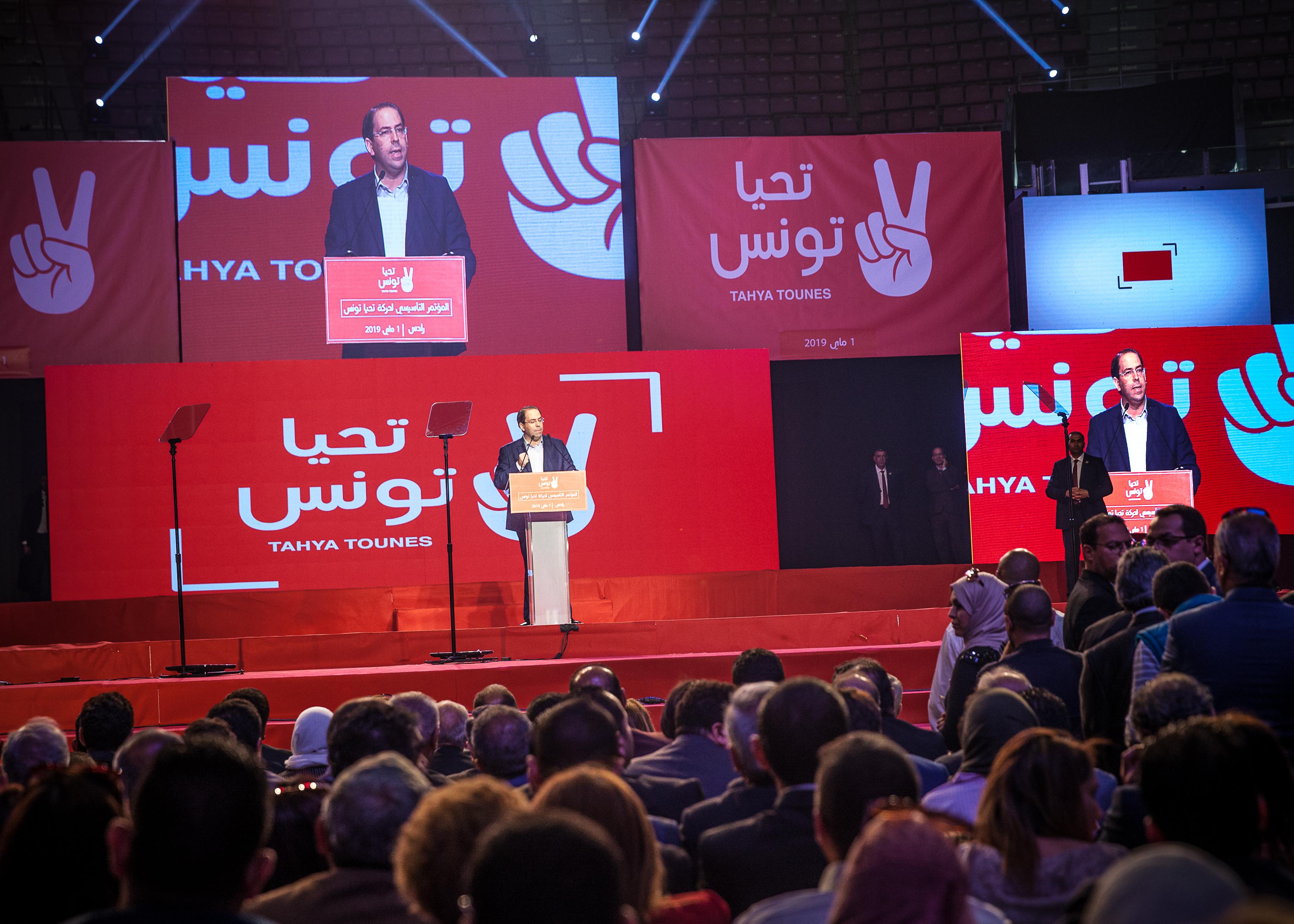 Le chef du gouvernement Youssef Chahed, s'exprimant lors du congrès constitutif de Tahya Tounes, mercredi 1er mai 2019.