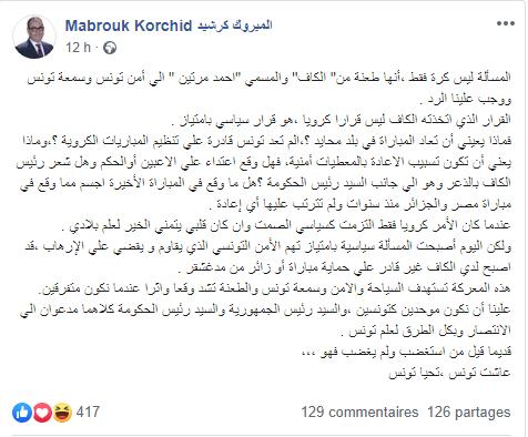 MabroukKorshid