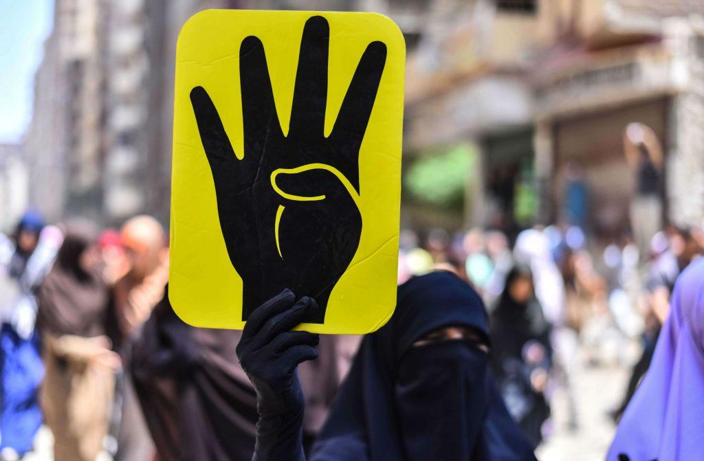 Une manifestante pro-Morsi, au Caire en juin 2015 (archives).