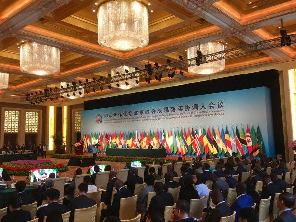 Lors de la réunion des coordinateurs africains du Forum sur la coopération Afrique-Chine (Focac) et les institutions chinoises, organisée les 24 et 25 juin 2019.