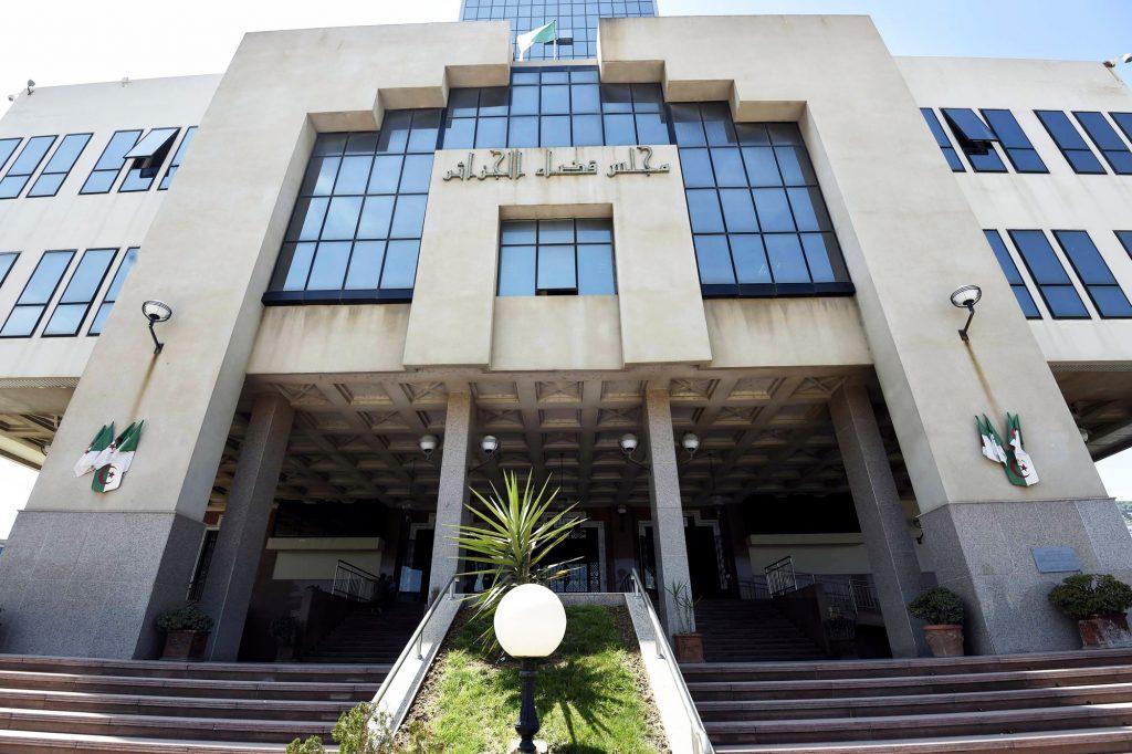 La cour de justice d'Alger.