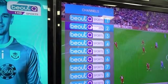 CAN 2019 : la CAF déplore elle aussi le piratage de beIN sports par beoutQ
