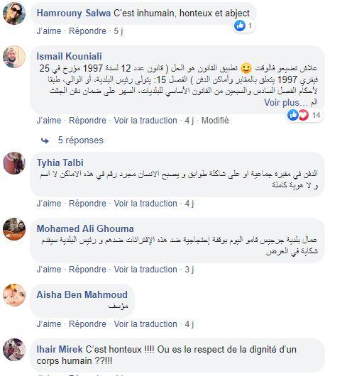 Capture d'écran des commentaires d'indignation sur les réseaux sociaux tunisiens.