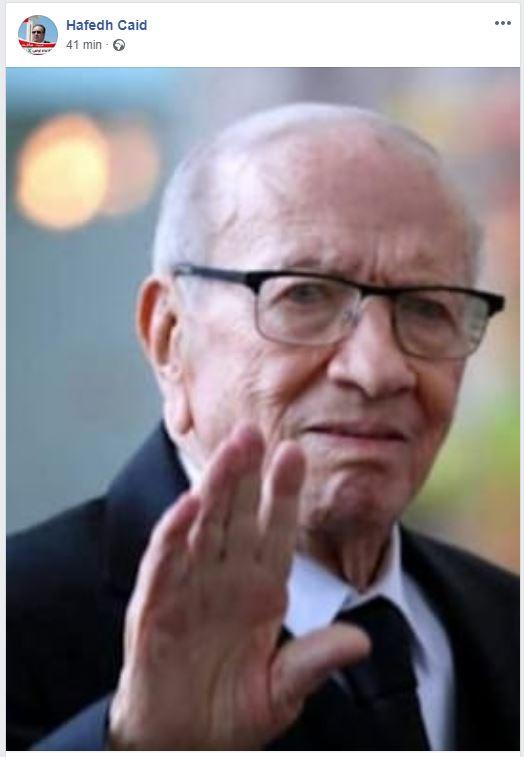 La photo de Béji Caïd Essebsi, publiée ce jeudi 25 juillet par son fils, Hafedh Caïd Essebsi.