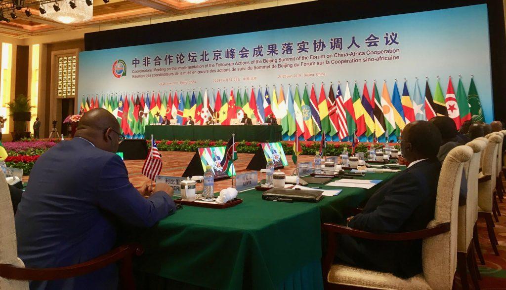 Réunion des coordinateurs de la mise en oeuvre des actions de suivi du dernier sommet de Pékin.