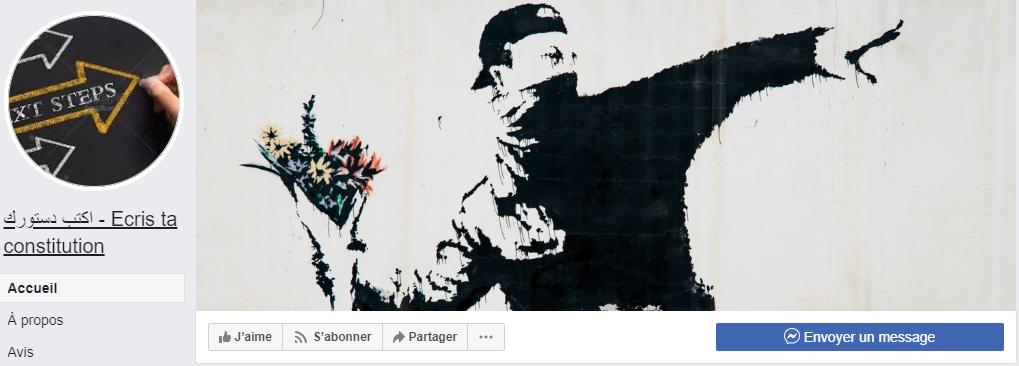 La page Facebook اكتب دستورك - Ecris ta constitution.