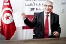 Abdelkrim Zbidi a déposé le 7 août 2019 sa candidature à l'élection présidentielle tunisienne.