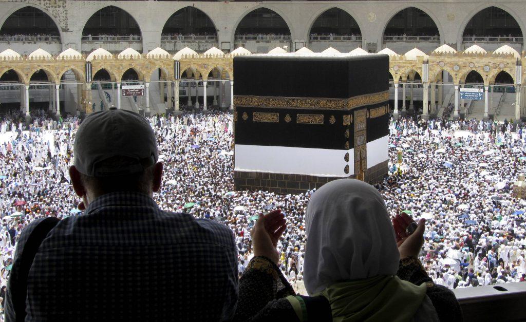 A la Grande Mosquée de La Mecque, le 9 août 2019.