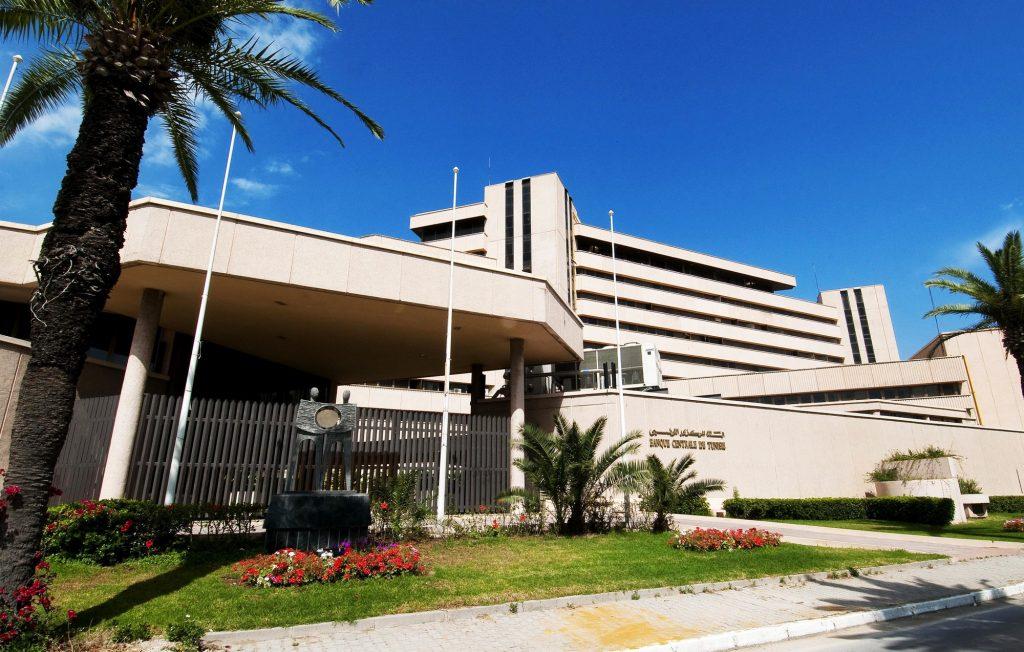 Façade côté avenue Mohamed V de la Banque centrale de Tunisie à Tunis