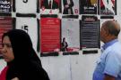 Les affiches électorales des candidats en Tunisie (image d'illustration).