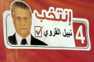 Une affiche du candidat à l'élection présidentielle tunisienne Nabil Karoui.