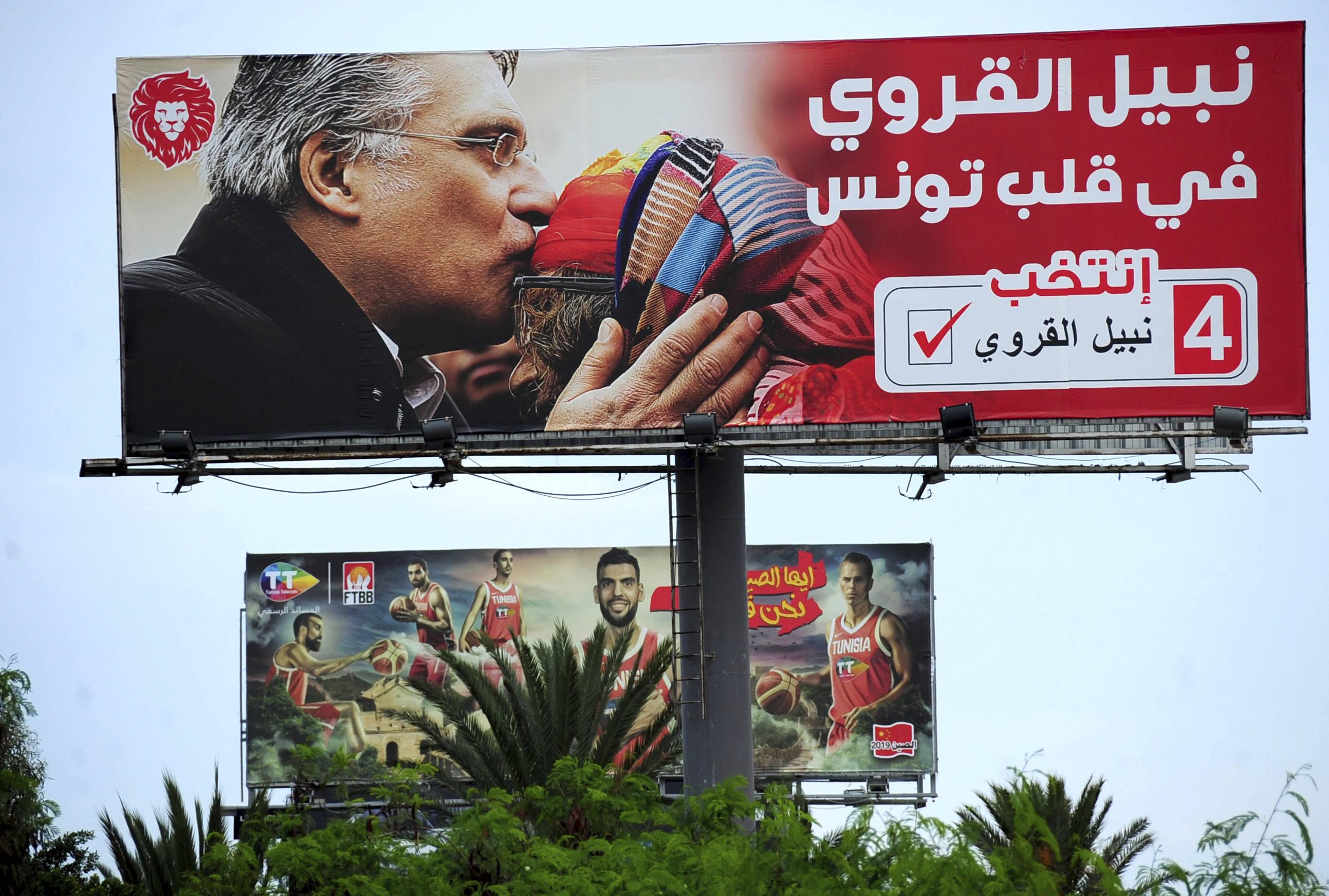 Une affiche électorale du candidat Nabil Karoui, à Tunis (image d'illustration).