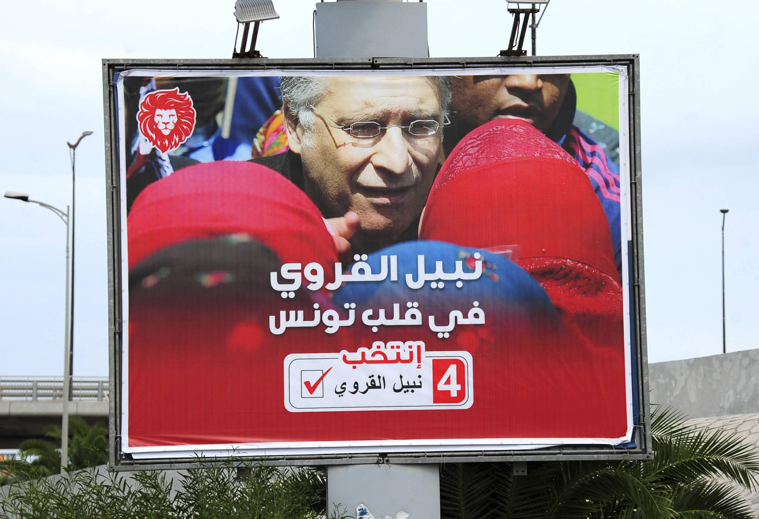 Une affiche électorale du candidat Nabil Karoui, à Tunis.