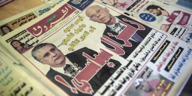 Présidentielle en Tunisie : l'Isie confirme la qualification de Kaïs Saïed et Nabil Karoui pour le second tour