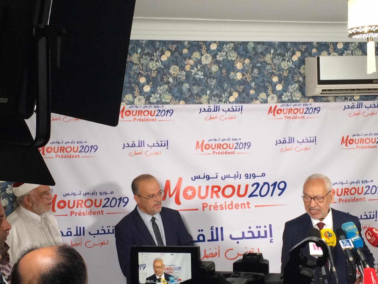 Le leader d'Ennahdha Rached Ghannouchi (à droite), aux côtés du candidat du parti à l'élection présidentielle Abdelfattah Mourou (à gauche) et de Samir Dilou, directeur de campagne.
