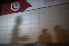 Des ombres sur le mur de l'Instance supérieure indépendante pour les élections (Isie), dimanche 15 septembre 2019 à Tunis.