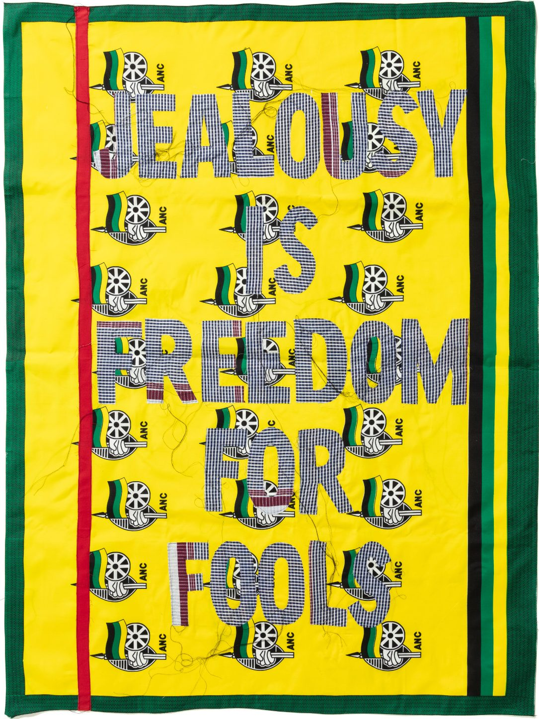 Jealousy is Freedom for Fools - Lawrence Lemaoana