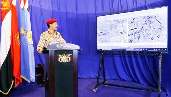 Le porte-parole militaire des Houthis expliquant le déroulement de l'opération, le 18septembre.