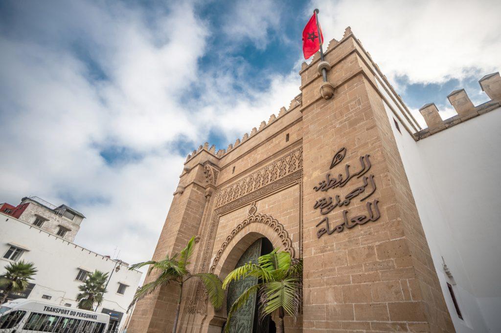 Le siège de la Rabita Mohamadia des oulémas, à Rabat.