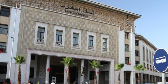 Une bonne notation pour le Maroc, avant un nouvel emprunt obligataire d'un milliard de dollars