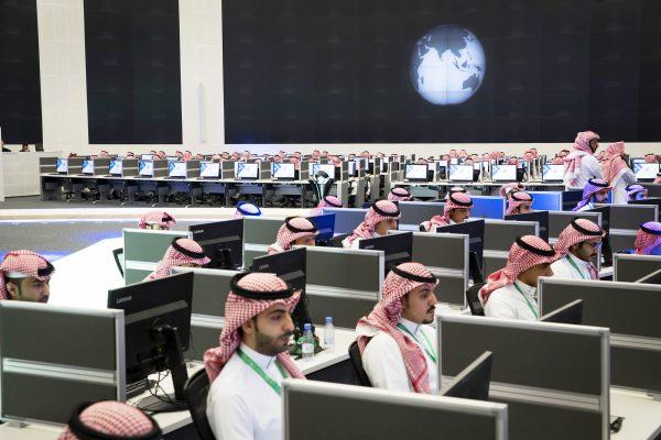Le Centre international de lutte contre l'idéologie extrémiste, à Riyad.