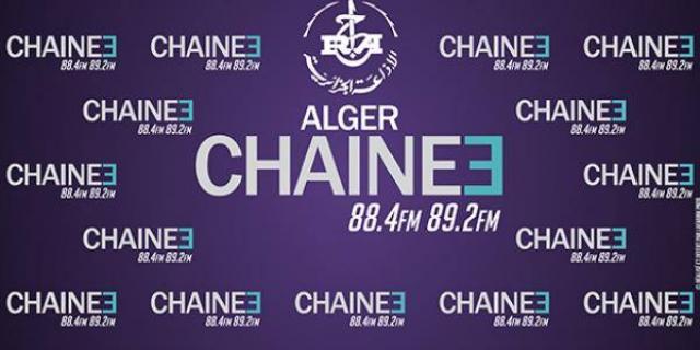 Algérie : RSF dénonce la suspension « abusive » d'une émission politique de la Chaîne 3 - Jeune Afrique