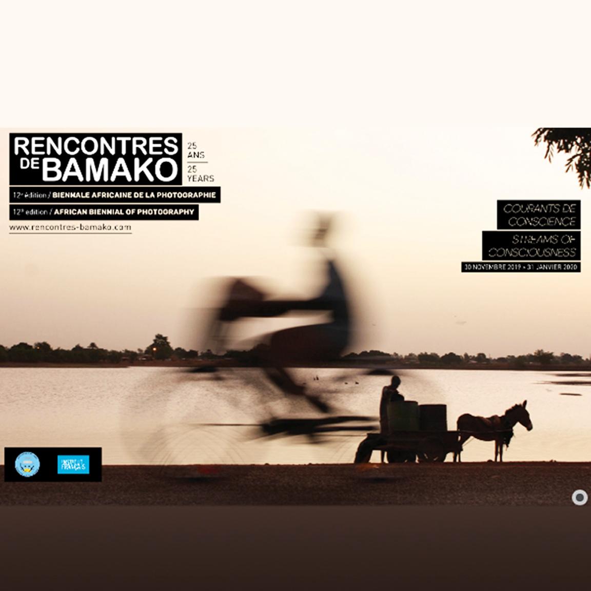 Les Rencontres de Bamako ont vu le jour en 1994.