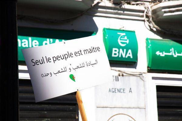 Les six banques publiques algériennes, qui bénéficient d'un quasi-monopole, sont accusées de plomber l'économie.