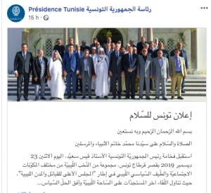 Le Conseil suprême des tribus et des villes libyennes à Carthage