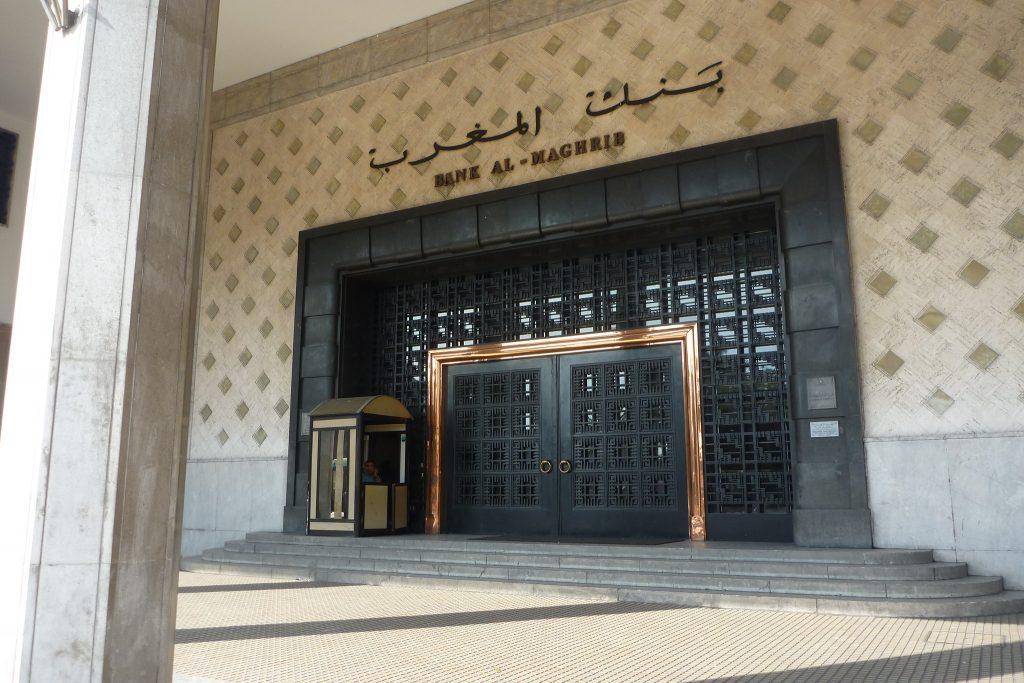 Bank Al-Maghrib, la banque centrale marocaine