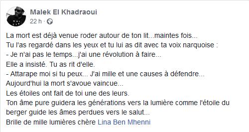 Hommage de Malek El Khadraoui, directeur de publication d'Inkyfada (http://inkyfada.com)