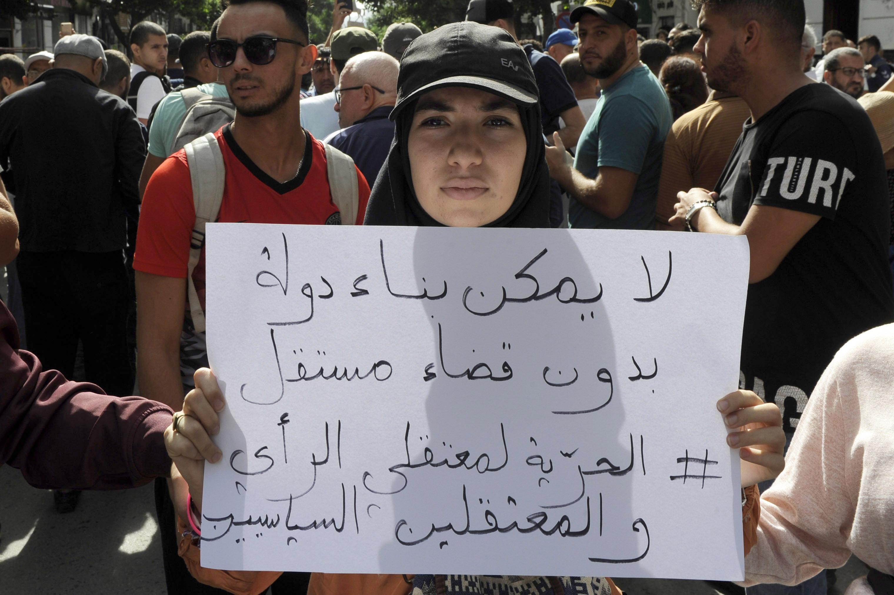 Amira Boumaraf, étudiante en architecture.