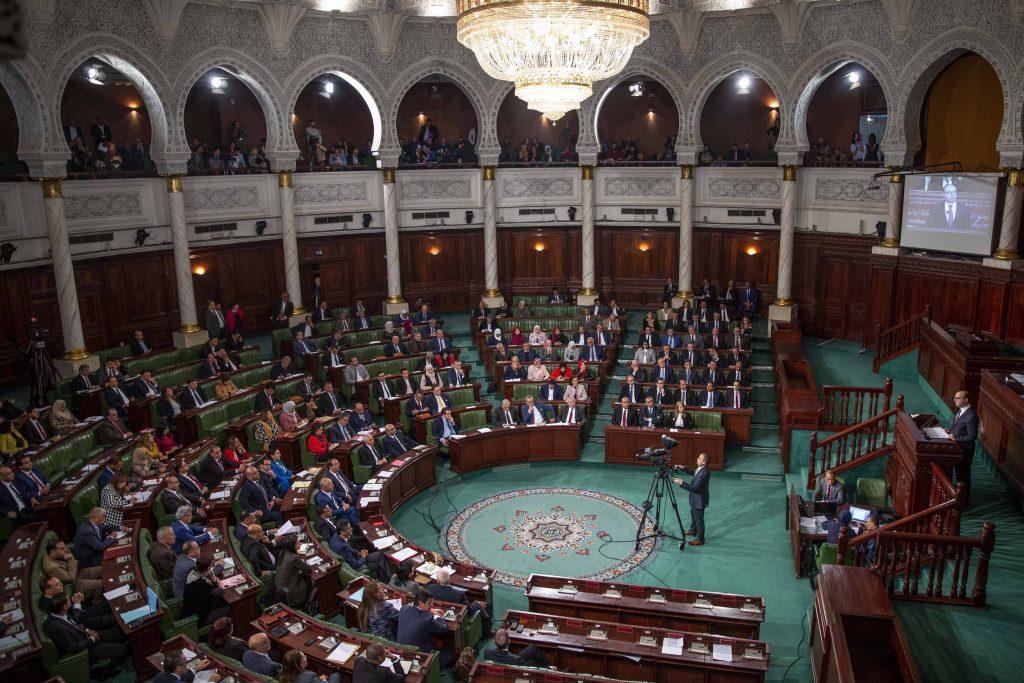L'Assemblée des représentants du peuple, lors du discours de Elyes Fakhfakh, le 26 février 2020.